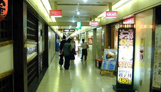 大阪梅田地下街ウォーク(7)-1