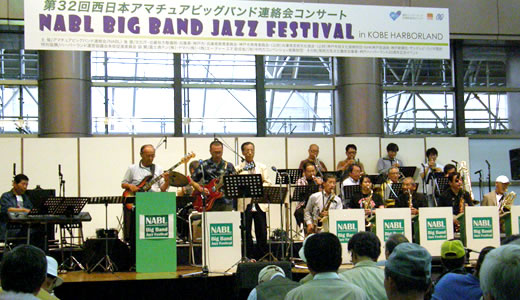 第32回NABL BIG BAND JAZZ FESTIVAL-2