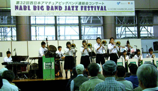 第32回NABL BIG BAND JAZZ FESTIVAL-3