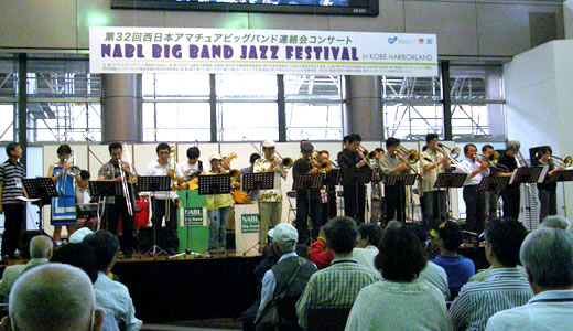 第32回NABL BIG BAND JAZZ FESTIVAL-4