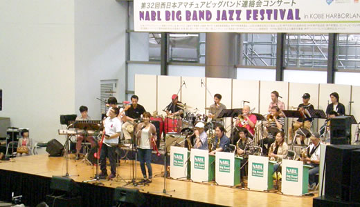 第32回NABL BIG BAND JAZZ FESTIVAL(2)-1