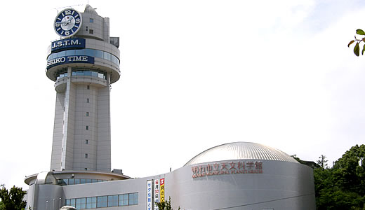 時の記念日・明石市立天文科学館無料開放-1