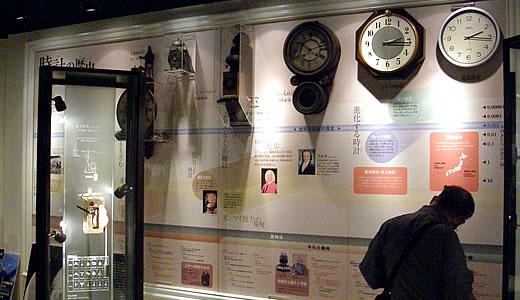 時の記念日・明石市立天文科学館無料開放(2)-1
