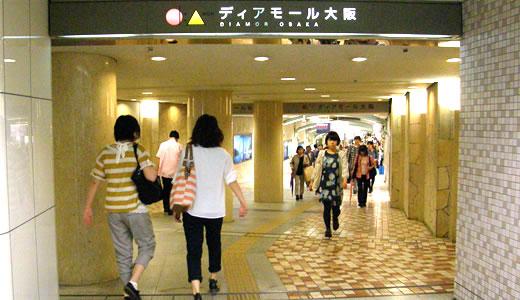大阪梅田地下街ウォーク(3)-2