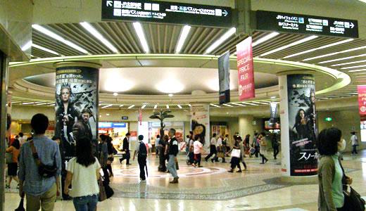 大阪梅田地下街ウォーク(3)-3
