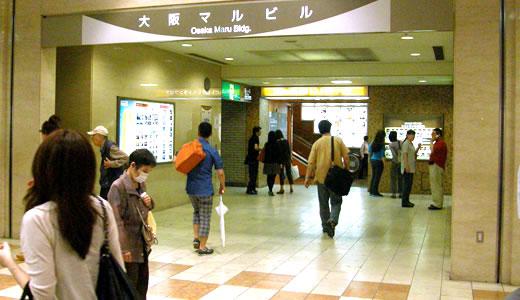 大阪梅田地下街ウォーク(3)-5