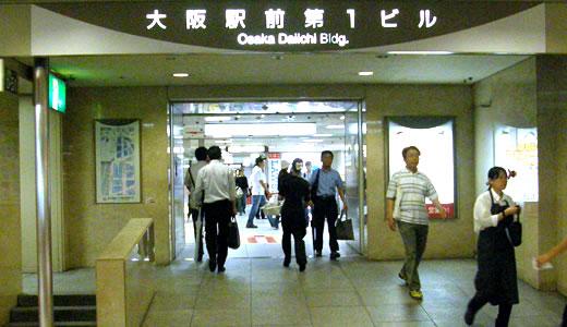大阪梅田地下街ウォーク(4)-1
