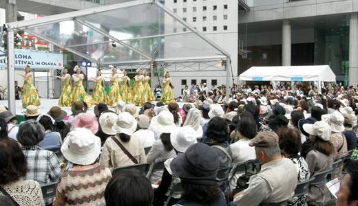 ALOHA SUMMER FESTIVAL in Osaka 2012-2