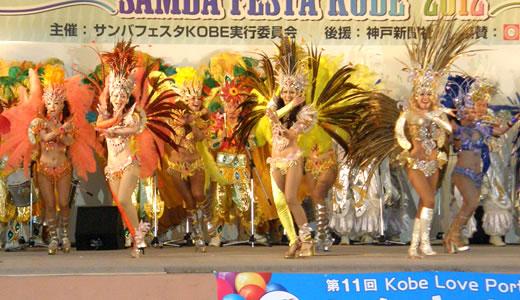 サンバフェスタKOBE2012(2)-4