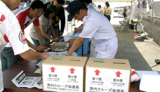 海上自衛隊阪神基地隊サマーフェスタ2012(2)-1