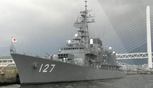 海上自衛隊阪神基地隊サマーフェスタ2012(2)-3