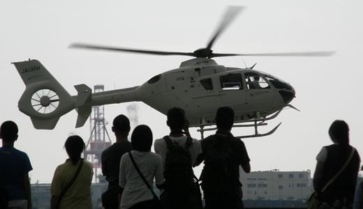 海上自衛隊阪神基地隊サマーフェスタ2012-4