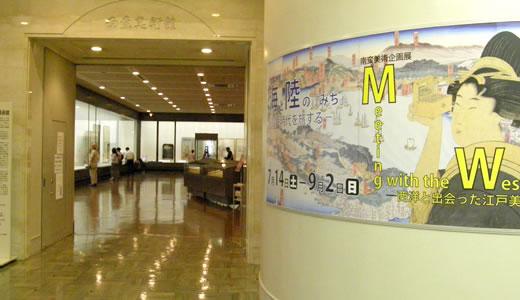 古地図企画展・海と陸の「みち」江戸時代を旅する@神戸市立博物館-1