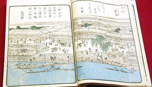 古地図企画展・海と陸の「みち」江戸時代を旅する@神戸市立博物館-2