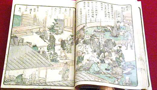 古地図企画展・海と陸の「みち」江戸時代を旅する@神戸市立博物館-3