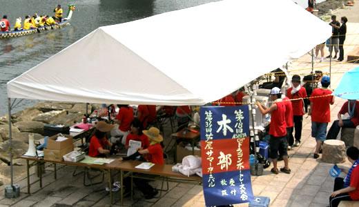 ドラゴンボートレース&アクトス芦屋リゾート7周年イベント-1