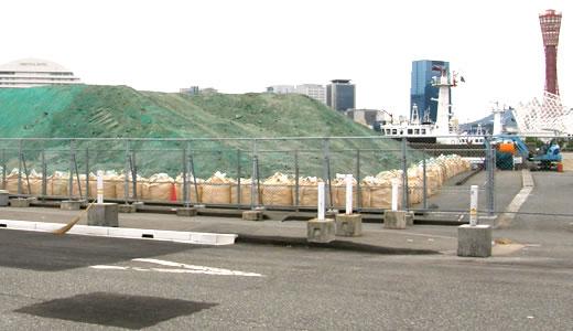 新港第一突堤再開発着手か