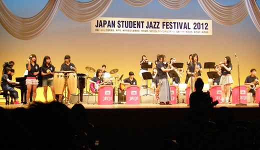 JAPAN STUDENT JAZZ FESTIVAL2012(2)-1