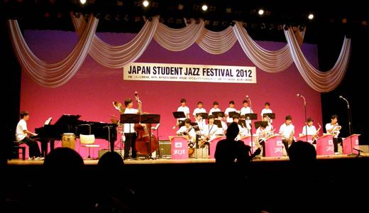 JAPAN STUDENT JAZZ FESTIVAL2012