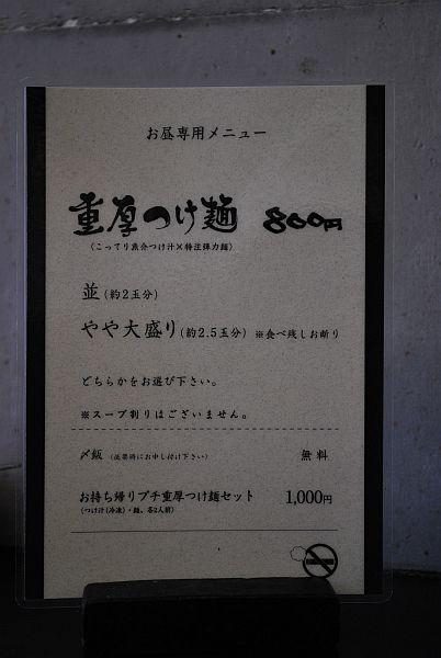 12060610.jpg