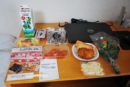 (^o^) ケケケッ