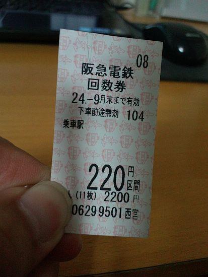12072303.jpg