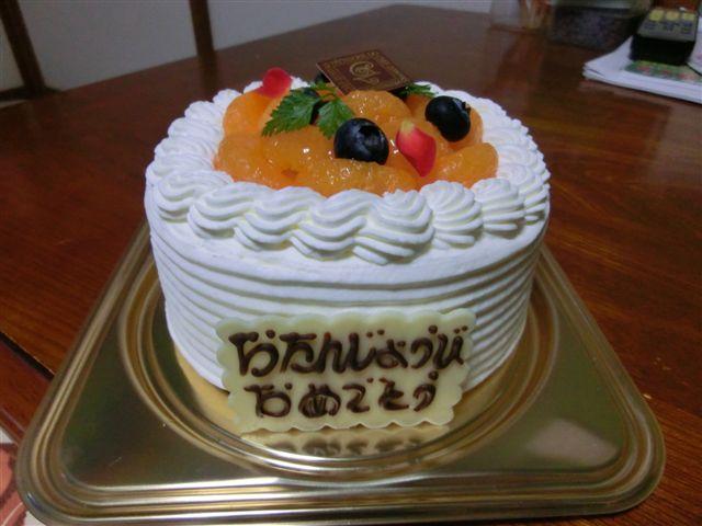20130506お誕生日1