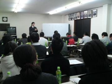 講習会2012