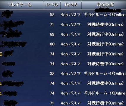 2012-7-22 21_46_49