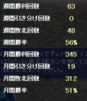 2012-9-9 0_26_58