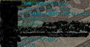 2012-10-10 21_2_2