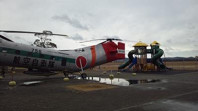 airpark09.jpg