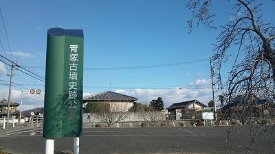 aotukakofun01.jpg
