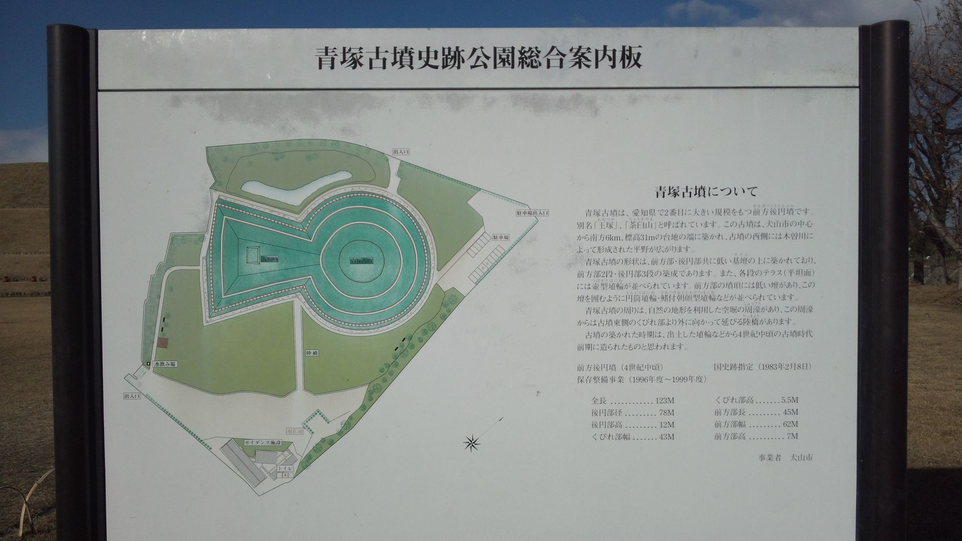 aotukakofun07.jpg