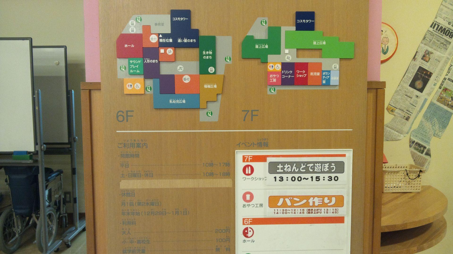 hamakodomo04.jpg