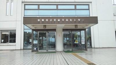 tsurugakodomo02.jpg