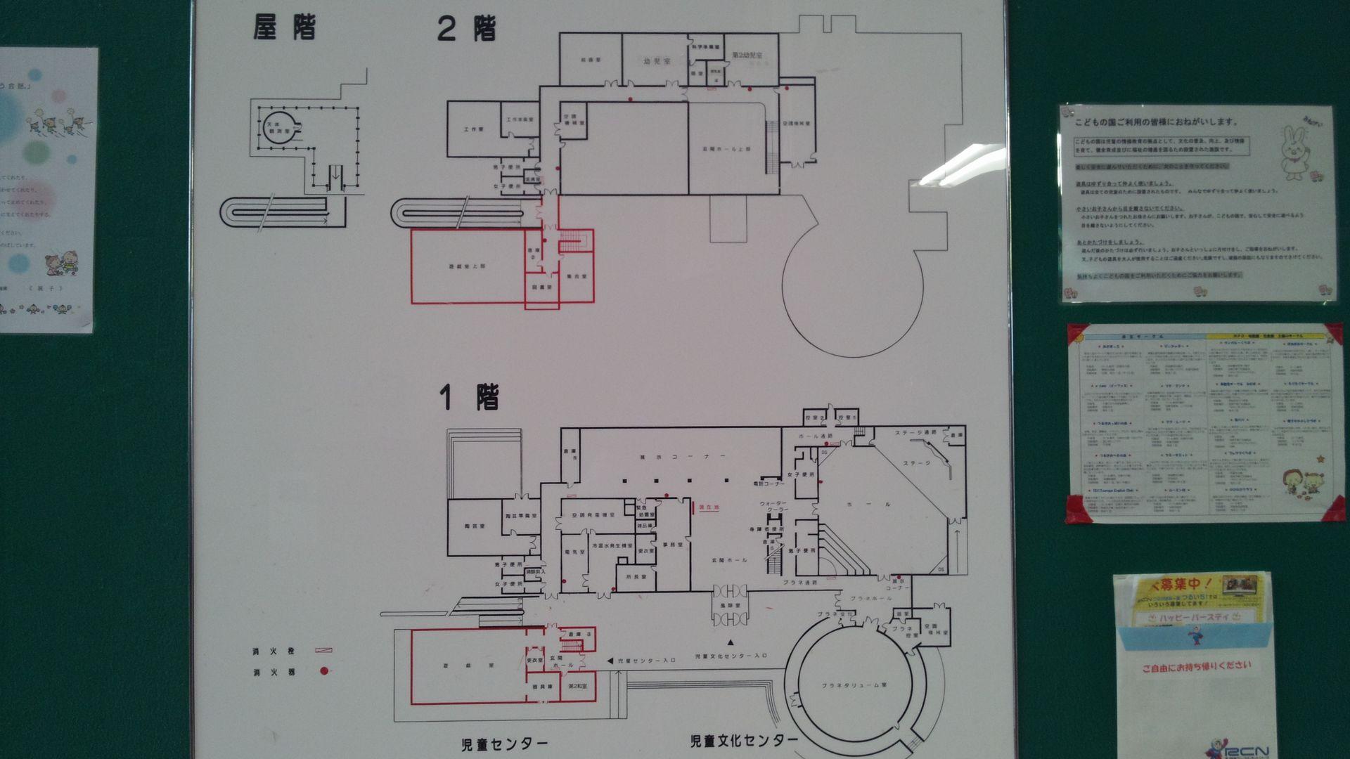 tsurugakodomo04.jpg