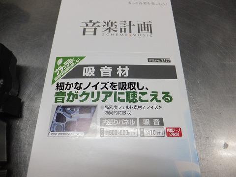 DSCF5030.jpg