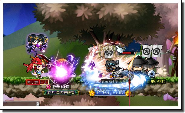 アスsの大合戦