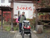 2012_11242012筑後川温泉11230045