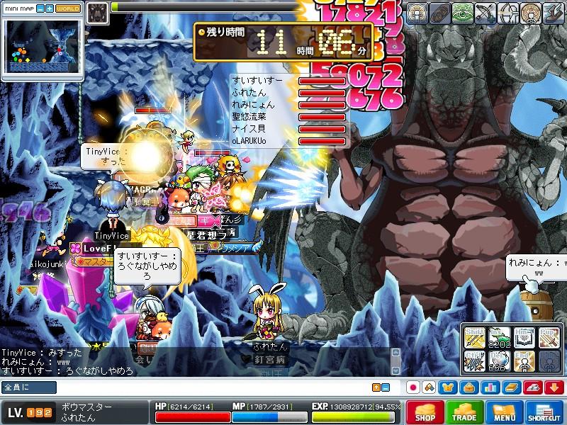 MapleStory 2010-06-27 05-28-05-984