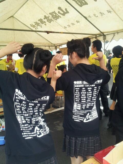 20141101文化祭3