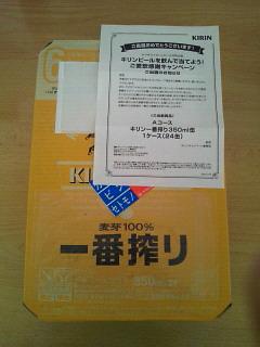 NEC_0104_20141027181533e1f.jpg