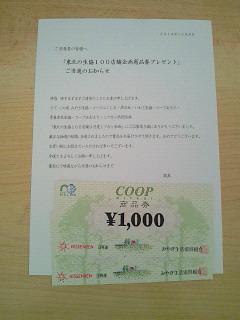NEC_0105_201410271815355b7.jpg