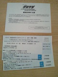 NEC_0106_20141027181536cc2.jpg