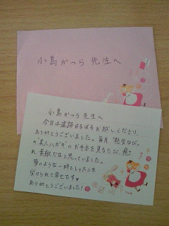 NEC_0109_20141031151713ee4.jpg