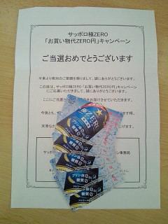 NEC_0126_20141108101758921.jpg