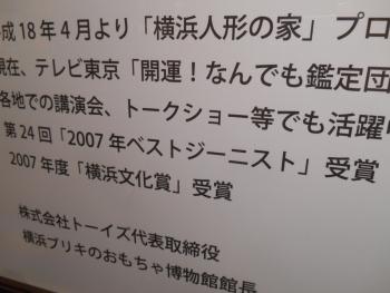 2013_1226l0277.jpg