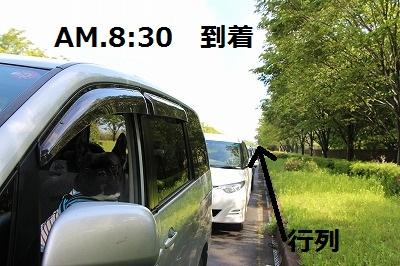 s-25IMG_7111.jpg