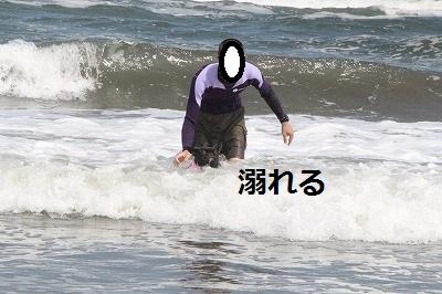 s-25IMG_8477.jpg